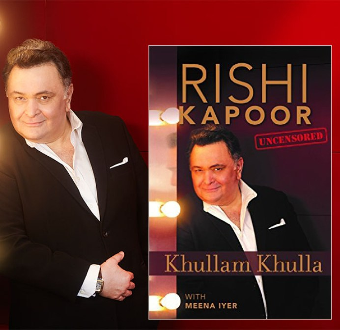 Know some unheard stories related to Rishi Kapoor life, Rishi Kapoor's  first love was not Neetu Singh