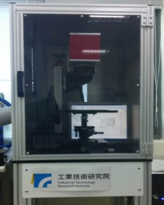 Ultra High Speed PCB Circuit Molding Machine
