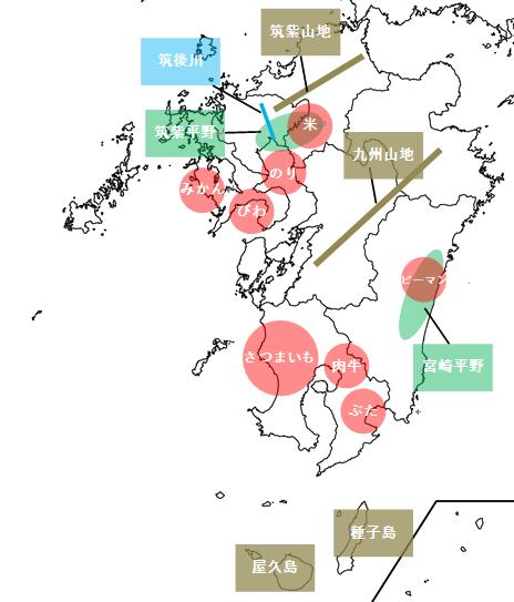 九州地方の概要
