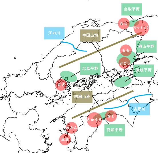 中国四国地方の概要
