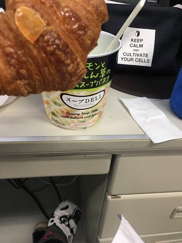No.4363 クロワッサン、詰め放題!!! 2019/7/18