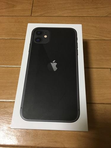 No.4628  Sちゃん、スマホを買う!・・・ほぼ新品の中古品だけどiPhone 11 ・・・ 2020/4/8