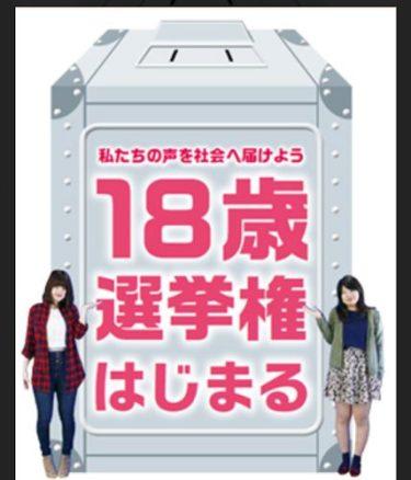 No.5091 Sちゃんと選挙・・・2021/7/15
