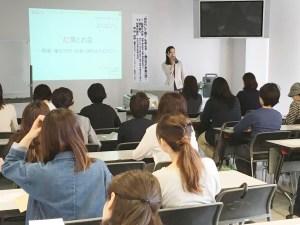 起業とお金講座和泉市