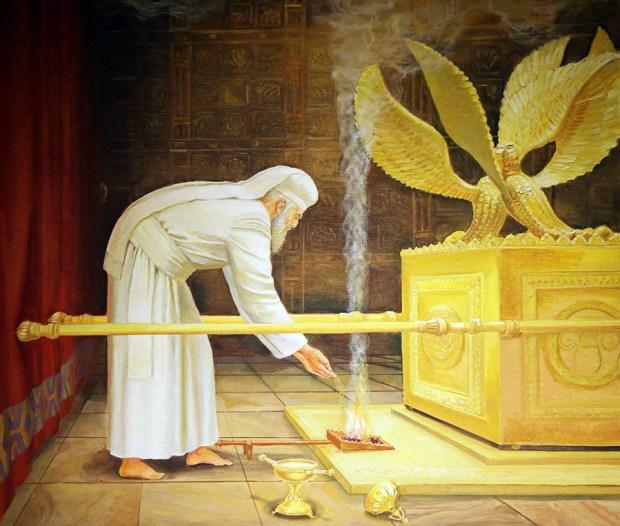 ароматы древней Иудеи
