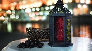 eid lantern