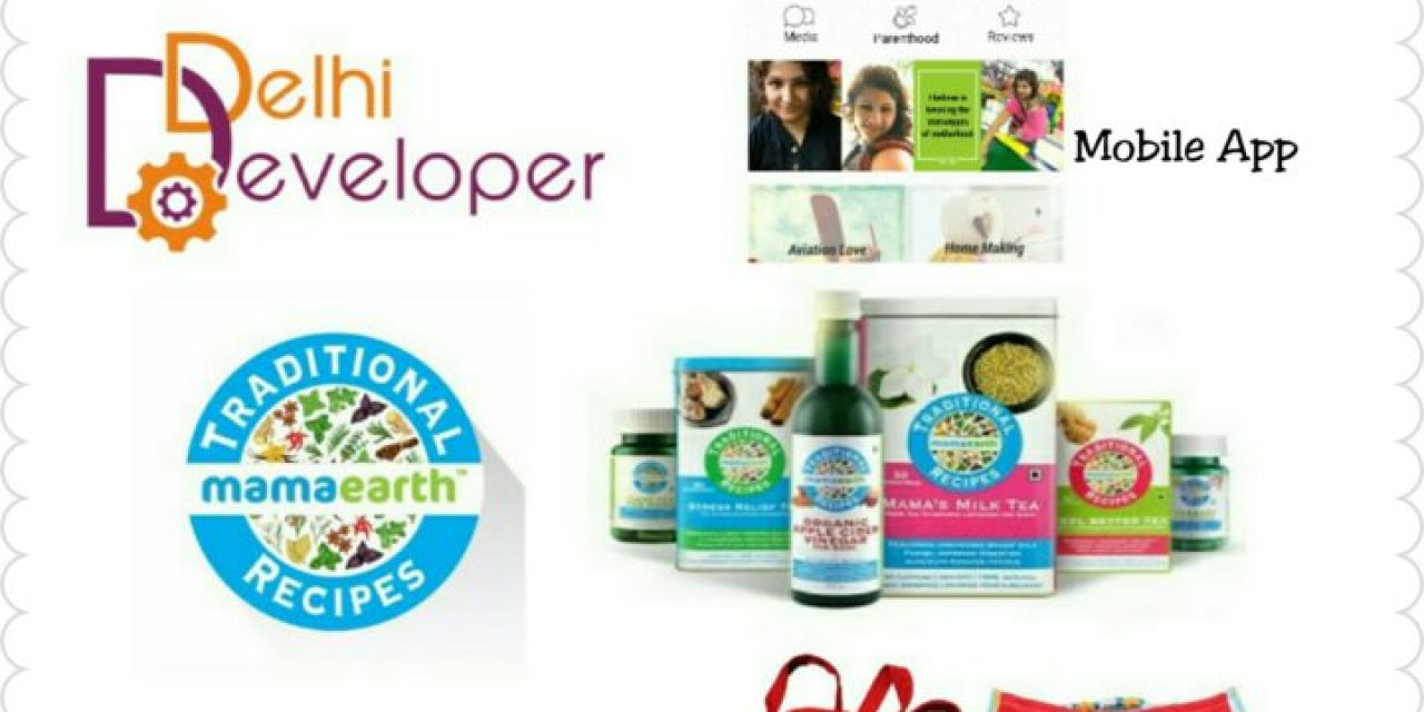 Mylittlemuffin App Launch Giveaway | Developed by DelhiDeveloper