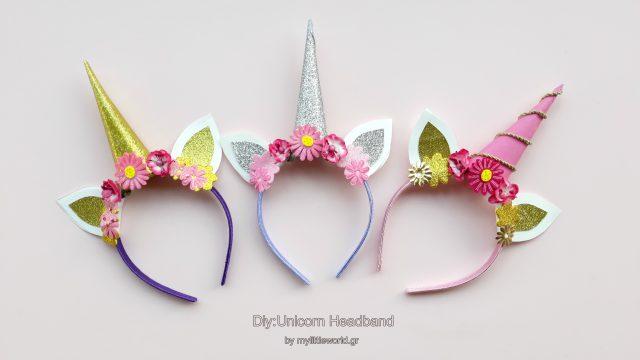 unicorn-headband-free-printable-στέκα-μονόκερος-δωρεάν-εκτυπώσιμο