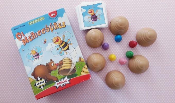Οι Μελισσούλες επιτραπέζιο