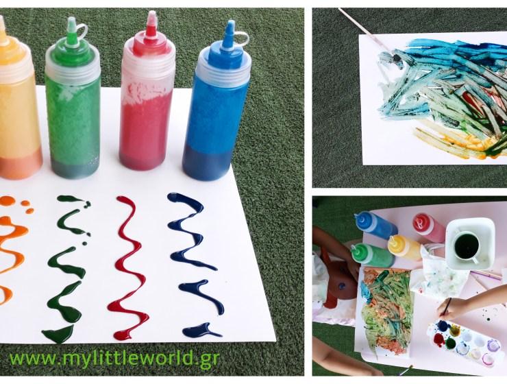 βρώσιμα χρώματα ζωγραφικής messy play