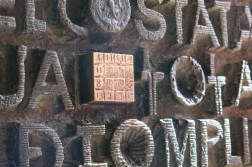 This block shows the age of Jesus when he die. The sum of whatever pattern of the 4 numbers you choose, it is always = 33.