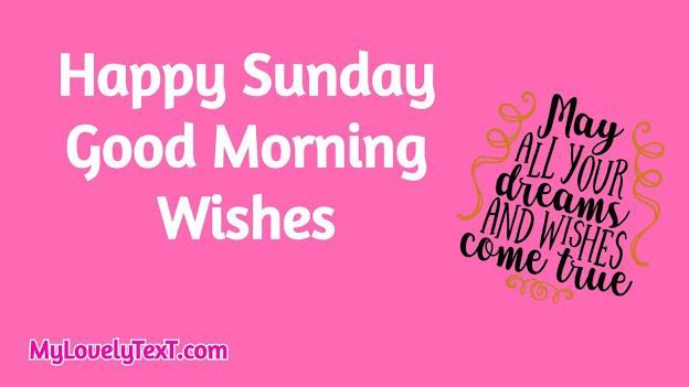 Wonderful sunday morning quotes