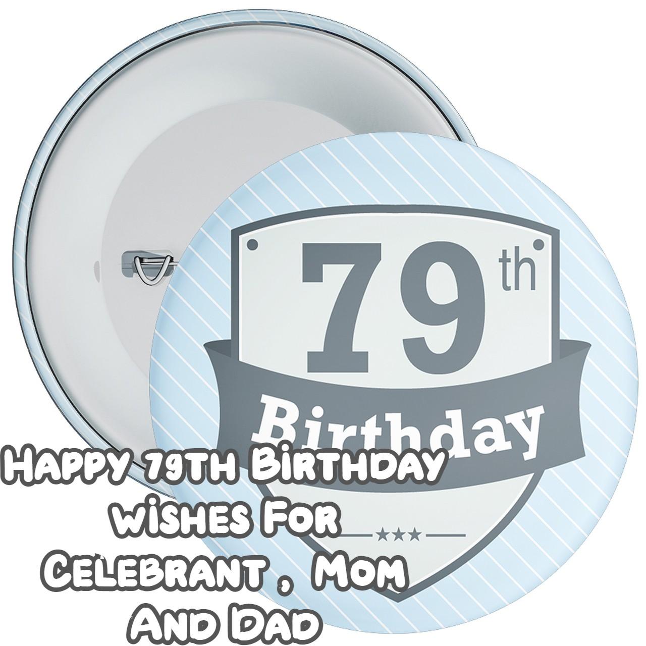 Happy 79th Birthday