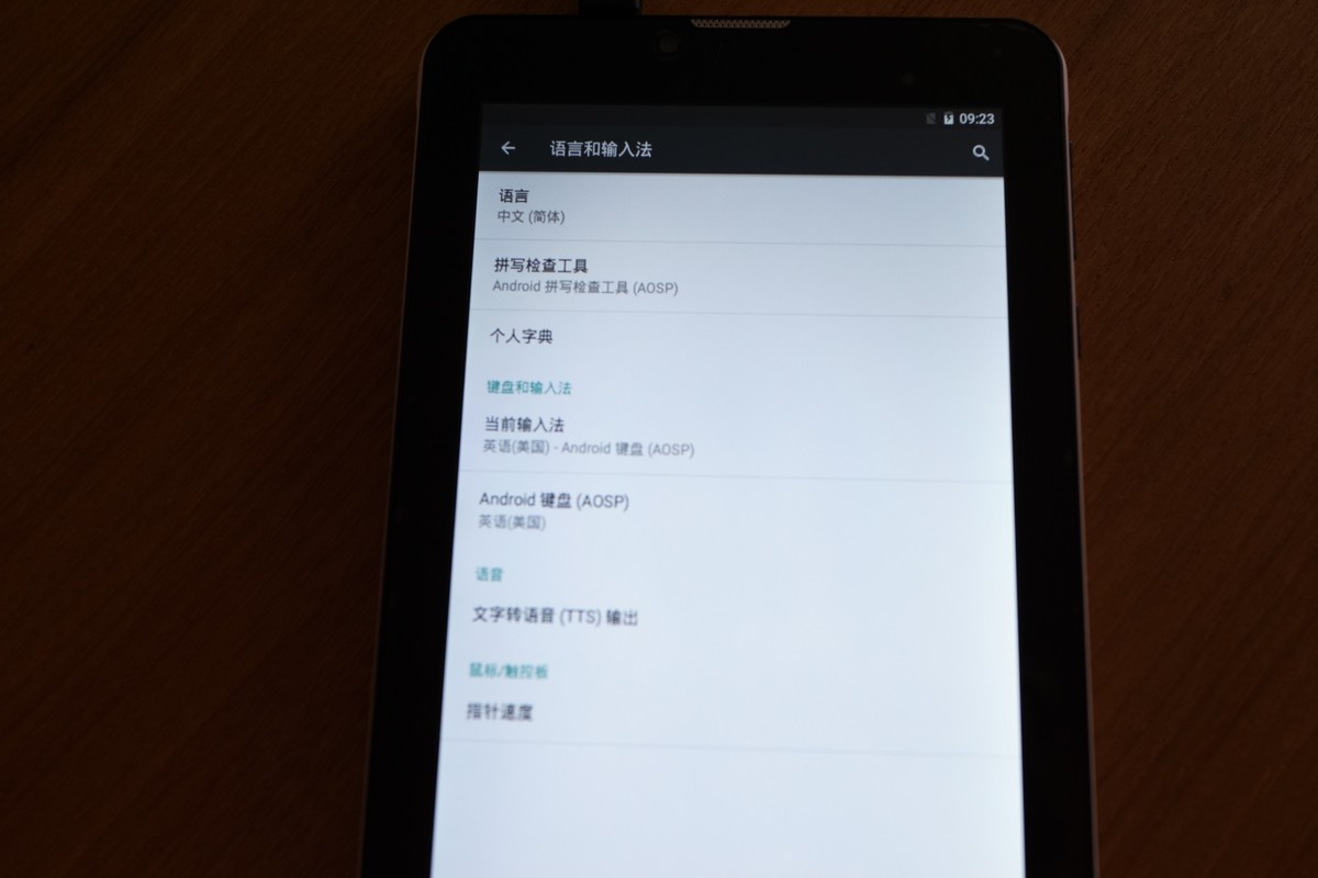 Chuwi VI7 は日本語が使えます 日本語設定方法1
