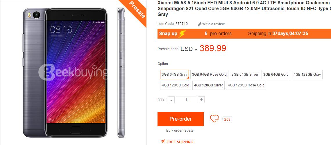 Xiaomi Mi 5S 購入
