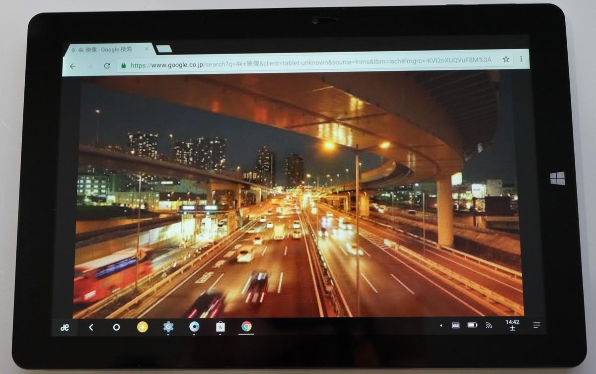 Onda OBook10 レビュー Windows10 + Remix 2.0 デュアルOSの使い心地 参考画像 液晶の解像度の説明