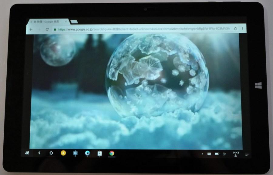 Onda OBook10 レビュー Windows10 + Remix 2.0 デュアルOSの使い心地 参考画像 液晶の解像度の説明2