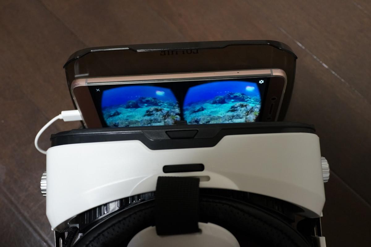 LUPHIE 3D VRゴーグルレビュー ヘッドフォン付きで5千円以下!動画が立体的に見えるメカニズムの説明