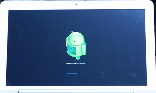 Teclast Tbook 16 Pro Android側はOTAに対応 参考画像