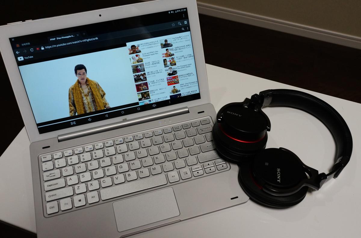 Teclast Tbook 16 Proのインターフェース