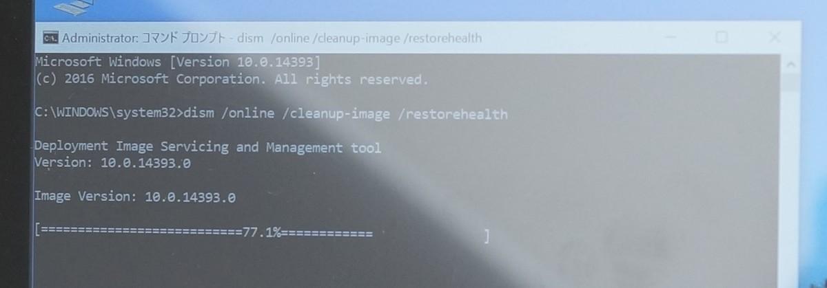 windows10 updateが 0x800705b4エラー で失敗する事への対策