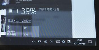Teclast Tbook 16 Power 実機使用レビュー windows側のバッテリーパフォーマンス検証画像