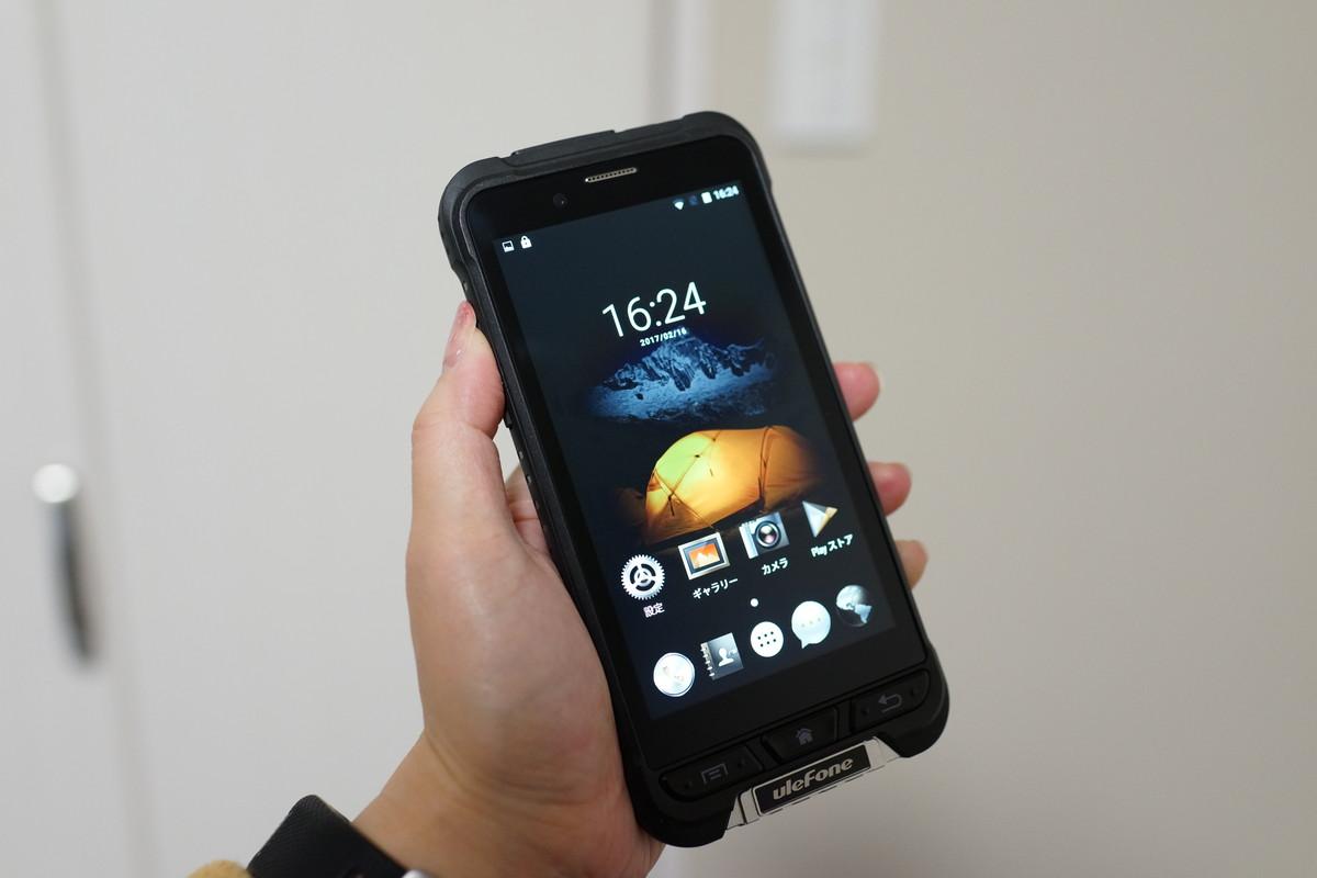 Ulefone ARMOR レビュー IP68の防水防塵携帯 外観写真