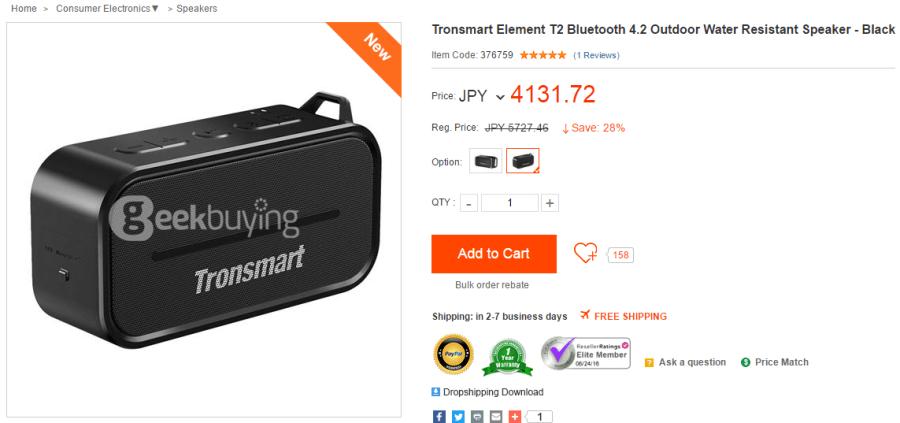 GeekBuyingでTronsmart ElementのTWS機能付きBluetoothスピーカーがセール中【割引クーポン有】