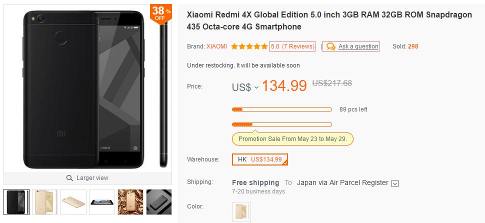 BanggoodでXiaomi redmi 4X と Xiaomi mi note 2 が激安セール中!