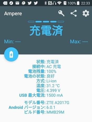 AUKEY USB5ポート充電器レビュー Quick Charge 3.0対応 充電の性能参考画像