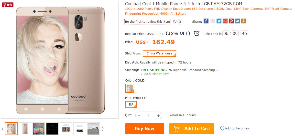 Coolpad Cool 1 4GB/32GB $127.99