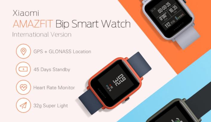 Xiaomi Huami Amazfit Bip スマートウォッチが$47.59