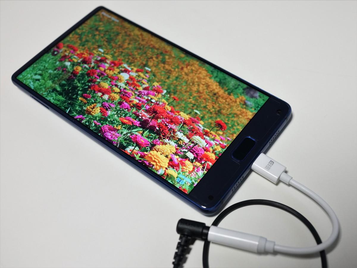 Elephone S8 実機レビュー 電波なしでFMラジオが聴ける