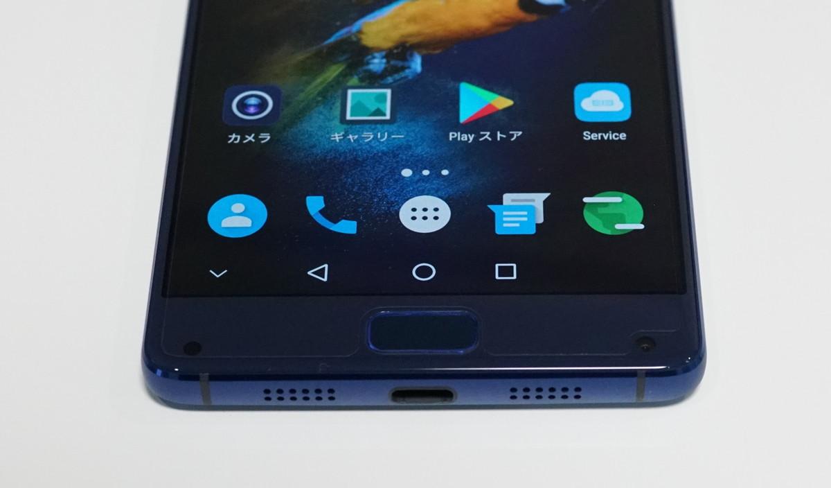 Elephone S8 実機レビュー 指紋センサーはフロントに搭載