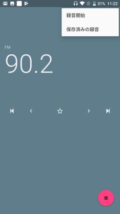 Screenshot_20180220-112248