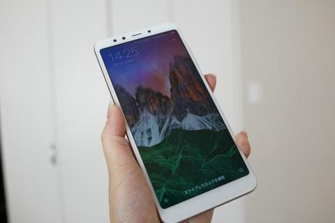 Xiaomi Redmi 5 実機レビュー 完全日本語化で初心者におすすめ!