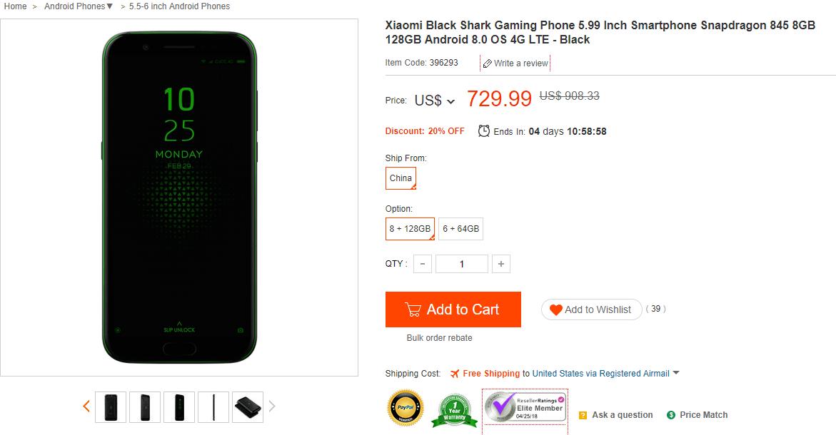 Xiaomi Black Shark