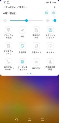 Screenshot_20180611-224901