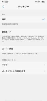 Screenshot_20180908_030332