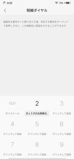 Screenshot_20180908_032237
