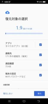 Screenshot_20180908_040345