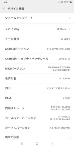 Screenshot_2018-09-26-10-10-34-966_com.android.settings