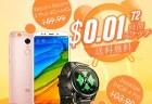 Banggoodで友達と共同購入イベント実施中 Xiaomi Redmi 5 Plusが1円で購入できるチャンス!
