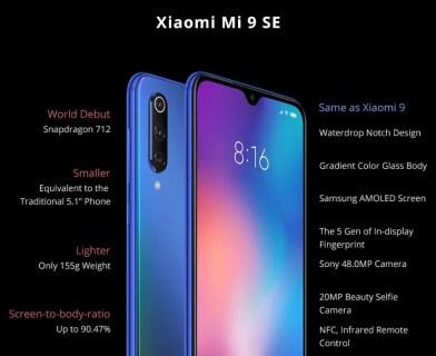 【セール価格$255.98】Xiaomi Mi 9 SE SONYのトリプルレンズ搭載5.97インチスマホ!