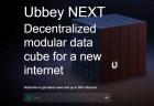 wifiでデータの移行管理ができる4TBのストレージ「Ubbey NEXT」が登場!