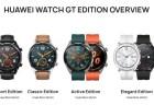 HUAWEI WATCH GT Smart Sports Watchがクーポンセール価格で$175.99、更にマイク付きで通話もできる低音が売りのイヤホンJBL T290が$10.99でセール中!