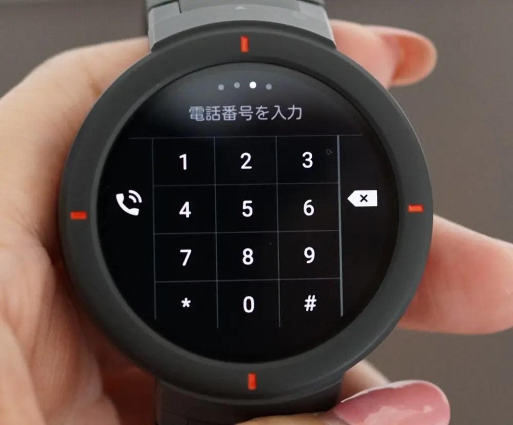 AMAZFIT Vergeレビュー Bluetoothでハンズフリー対応