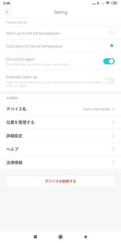 VIOMI YM-K1503 対応アプリ