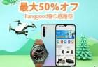 【23%割引シークレットリンクあり】Chuwi AeroBook ProがIndiegogoに登場~15.6インチ4Kハイスペックラップトップ!