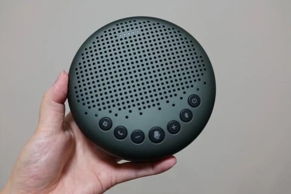 会議通話用ヘッドセットにおすすめのスピーカーフォン eMeet Luna レビュー